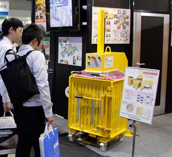 2013環境展